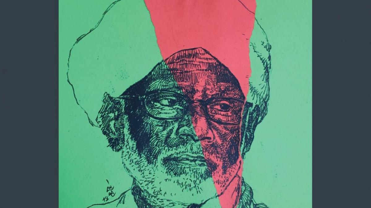crop of the cover of ASU Professor Abdullahi Gallab's recent book